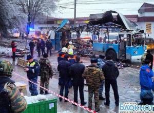 В Волгограде новый взрыв: 10 погибших