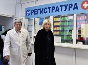 Послали в Москву министра здравоохранения Краснодарского края