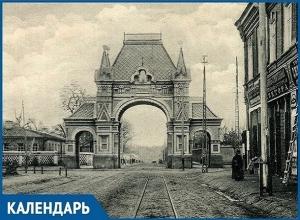 В этот день 97 лет назад Екатеринодар навсегда исчез
