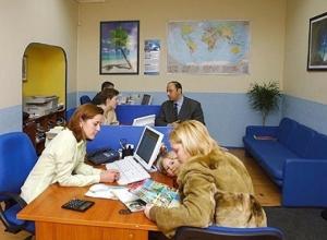 Обманутых жителей Краснодарского края просят обратиться правоохранительные органы