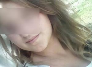 Пропавшую 13-летнюю девочку в Новокубанском районе нашли мертвой