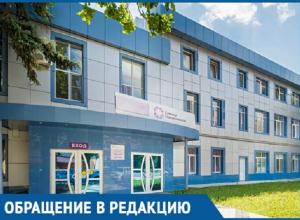 «Халатное отношение к детям!» - мама двухлетки о Екатерининской клинике Краснодара