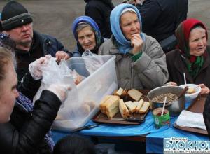 В Краснодаре накормят бездомных и малоимущих
