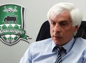 Владимир Хашиг: «Краснодар» поддерживает реформу российского футбола