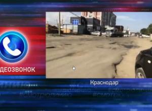 Житель Краснодара пожаловался Путину на ужасную дорогу по улице Новороссийской