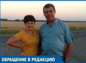 Из-за врачей Лабинска мой отец попал в реанимацию, - дочь пострадавшего