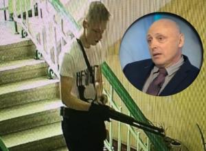 «Боеприпасы могли храниться только у сообщника», - эксперт о бойне в Керчи, где погибли жители Кубани
