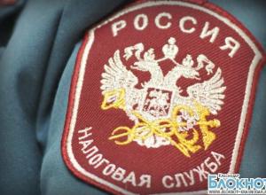 Налоговая служба предупреждает жителей Краснодарского края о мошенничестве