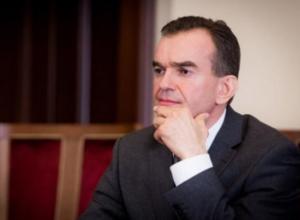 Губернатор Кубани отправился в Москву, чтобы провести в 132 пунктах газ