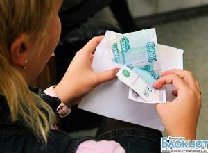 Средняя зарплата краснодарцев увеличилась на 14%