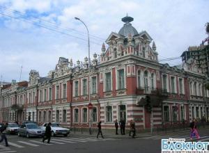 В Краснодаре музей имени Фелицына отметил юбилей