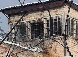 Житель Тимашевска отбудет наказание в виде 18,5 лет лишения свободы