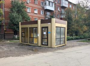 Новенький киоск снесли через две недели в Краснодаре