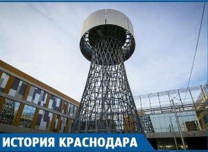 Башня Краснодара, в которой никогда не жили крокодилы