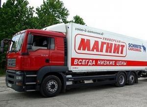 Взвесит все грузовики краснодарский «Магнит»