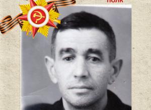 Григорий Васильевич Лоханин: Бессмертный полк Кубани