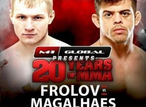 Краснодарский боец выступит на международном турнире по смешанным единоборствам M-1 Challenge 84