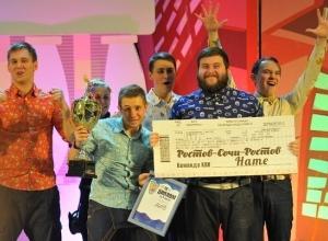 Команда КВН из Краснодарского края вновь попала на телеэкраны