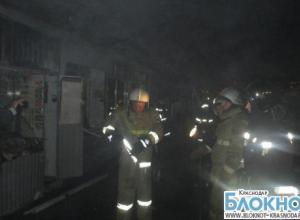 Произошел пожар на «Восточном» рынке в Краснодаре