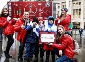 У жителей Кубани выросли шансы попасть на ЧМ-2018