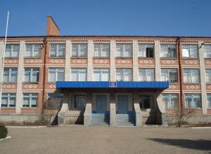 ЧП в школе Усть-Лабинского района обсудили на срочном селекторном совещании