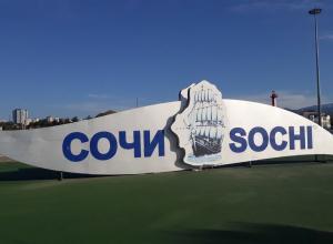 В Сочи стартовал Кубок России по парусному спорту