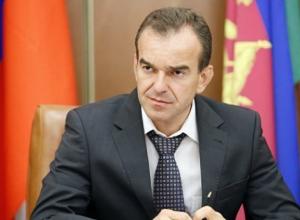 Губернатор Кубани из-за надвигающейся непогоды мобилизировал оперативные службы