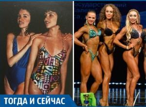 Красотки 80-х VS фитнес-бикини: как изменились стандарты красоты