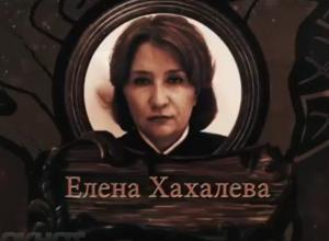 «Компетентным органам пора обществу дать четкие ответы по Елене Хахалевой», — общественники в Краснодаре