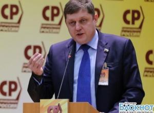 Депутат Госдумы Олег Пахолков предложил ликвидировать в аэропортах ВИП-залы для чиновников