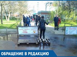 «ЖКХ XXI века»: инновационные методы преодоления луж продемонстрировали в Краснодаре