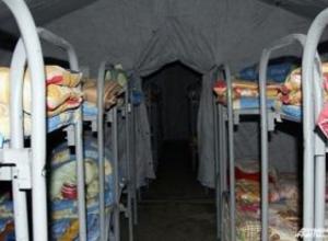 На Кубани открыт первый лагерь для беженцев