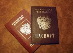 Кубанская аферистка пыталась обмануть банк Нижнего Новгорода