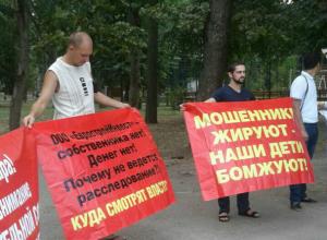 «Чиновники сочувственно жмут плечами!» - в Краснодаре состоялся митинг обманутых дольщиков