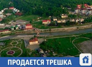 Продается трешка на Черноморском побережье