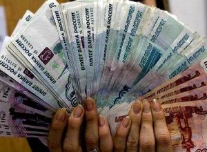 Жительница Кубани потратила 1,8 млн рублей, а после заявила о краже