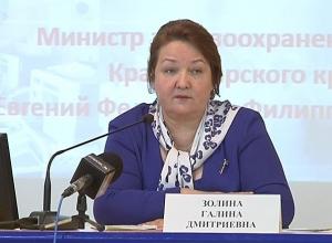 Вице-губернатор Кубани Золина: «Я очень устала»