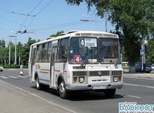 Краснодар: городской транспорт — по отдельной полосе