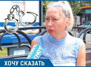 Встала на защиту подсудимого, а теперь сама рискует загреметь на семь лет адвокат из Краснодара