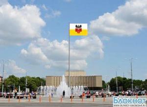 В Краснодаре появится 42-метровый флагшток