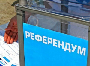 «Сотни миллионов из бюджета потратят на фальсификацию выборов мэра Краснодара», - эксперты