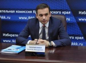 Председатель избиркома Кубани опроверг свою партийную принадлежность