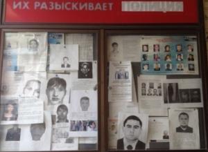 В Краснодаре нашли без вести пропавшего 45-летнего волгоградца