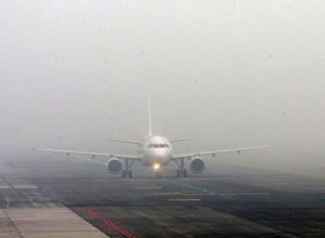 Краснодарский аэропорт задержал несколько авиарейсов из-за ночного тумана