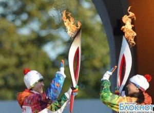 В Краснодаре изменен маршрут Эстафеты олимпийского огня