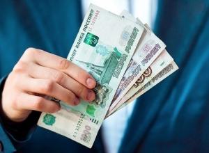 Кубань оказалась шестой в рейтинге зарплат России