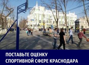 Чудо и разочарование «Краснодара», боль «Кубани», подготовка к ЧМ-2018: Итоги спортивного 2017 года