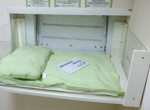 Новорожденного подбросили в бэби-бокс  больницы скорой помощи в Краснодаре