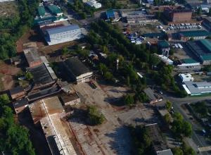 Авторынок Краснодара переедет на новое место