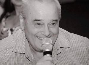 На 79-м году жизни скончался краснодарский дирижер Александр Гончаров